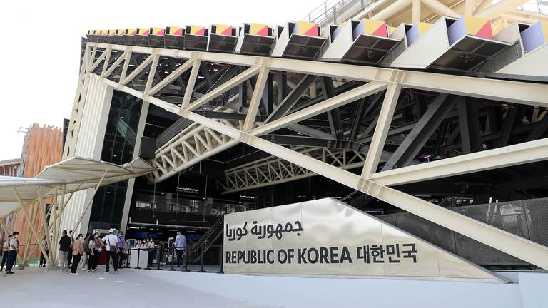 An image that illustrates this article K-pop shows and a vertical cinema at South Korea's Expo 2020 Dubai pavilion