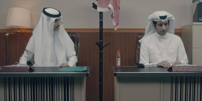 Six Windows in the Desert: The Rat by Faisal Al Amer. Courtesy Netflix