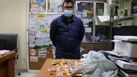 Four arrested over Abu Dhabi massage card operation