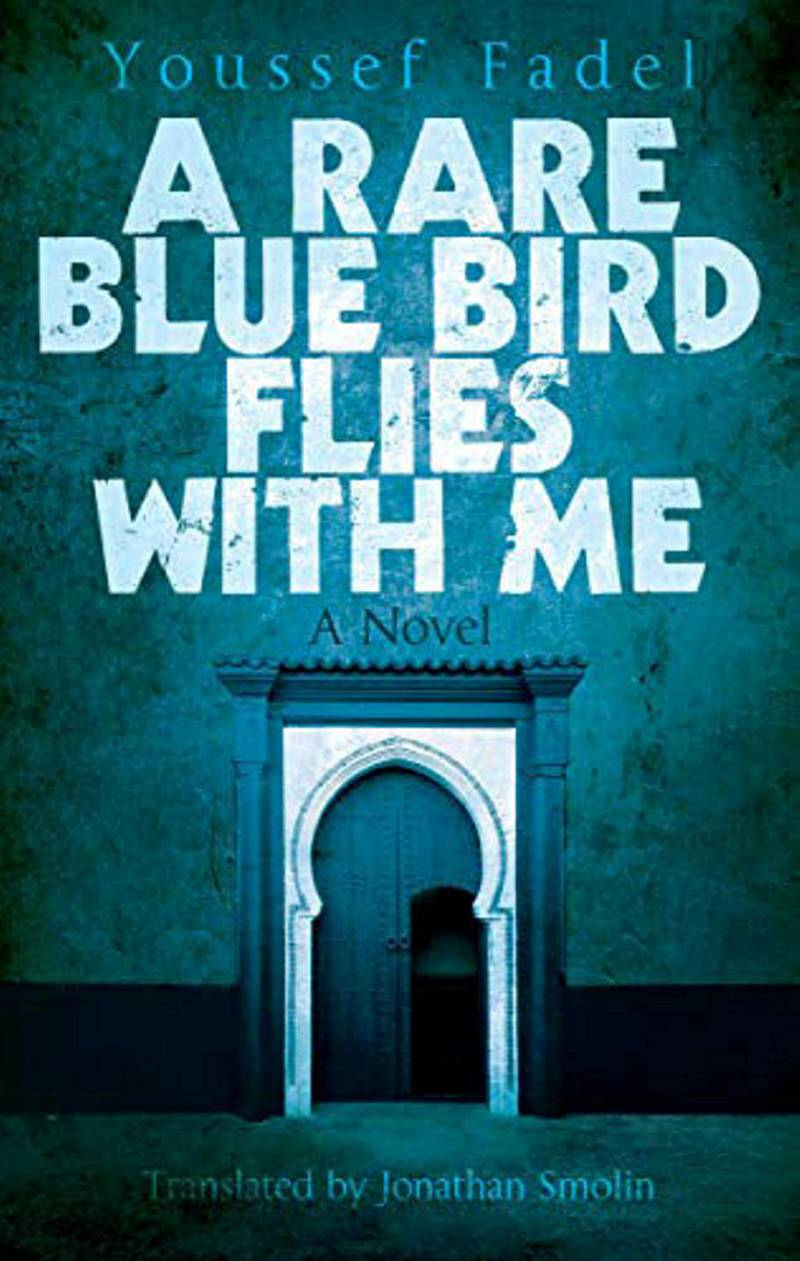 A Rare Blue Bird that Flies With Me by Youssef Fadel (Morocco)