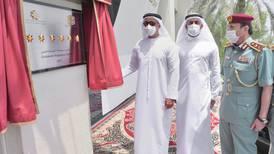 Sheikh Saif bin Zayed congratulates Fujairah service centre for top award