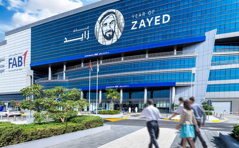 First Abu Dhabi Bank's headquarters in Abu Dhabi. Courtesy First Abu Dhabi Bank