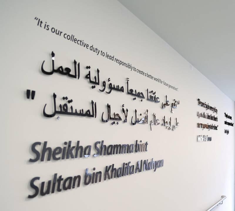 quote signifies Sheikha Shamma