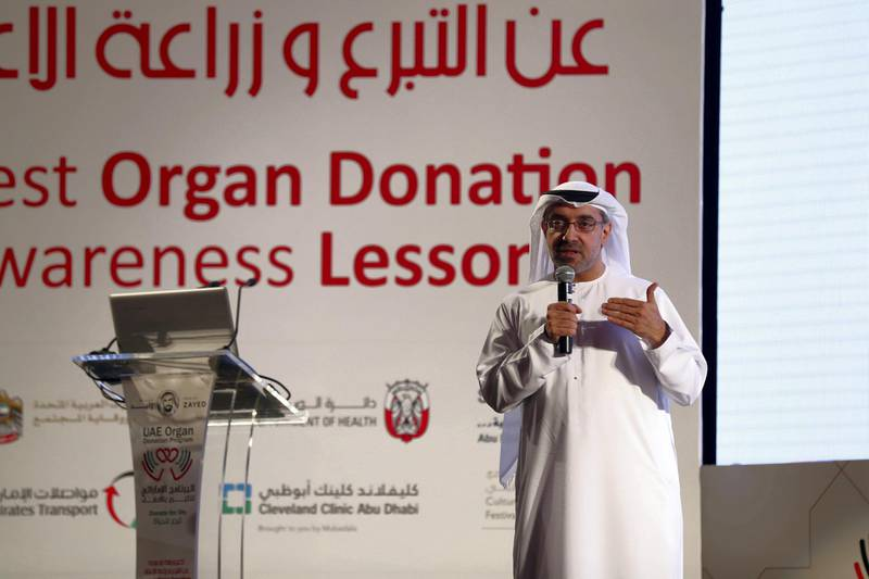 Abu Dhabi, United Arab Emirates - June 5th, 2018: Ali Al Obaidli, chair of the national transplant committee speaks at the Largest Organ Donation awareness lesson. Tuesday, June 5th, 2018 at Al Raha Theater, Abu Dhabi. Chris Whiteoak / The National
