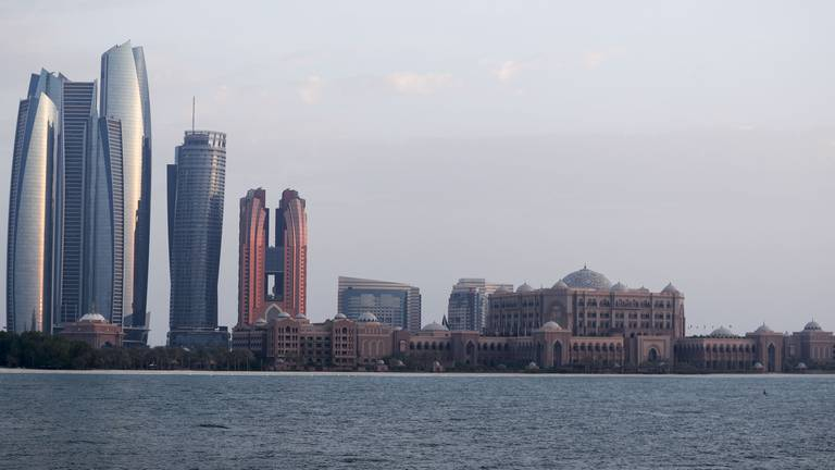 An image that illustrates this article UAE to chair AIIB's board of governors meeting next week