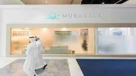 Mubadala closes $1.6bn third private equity fund