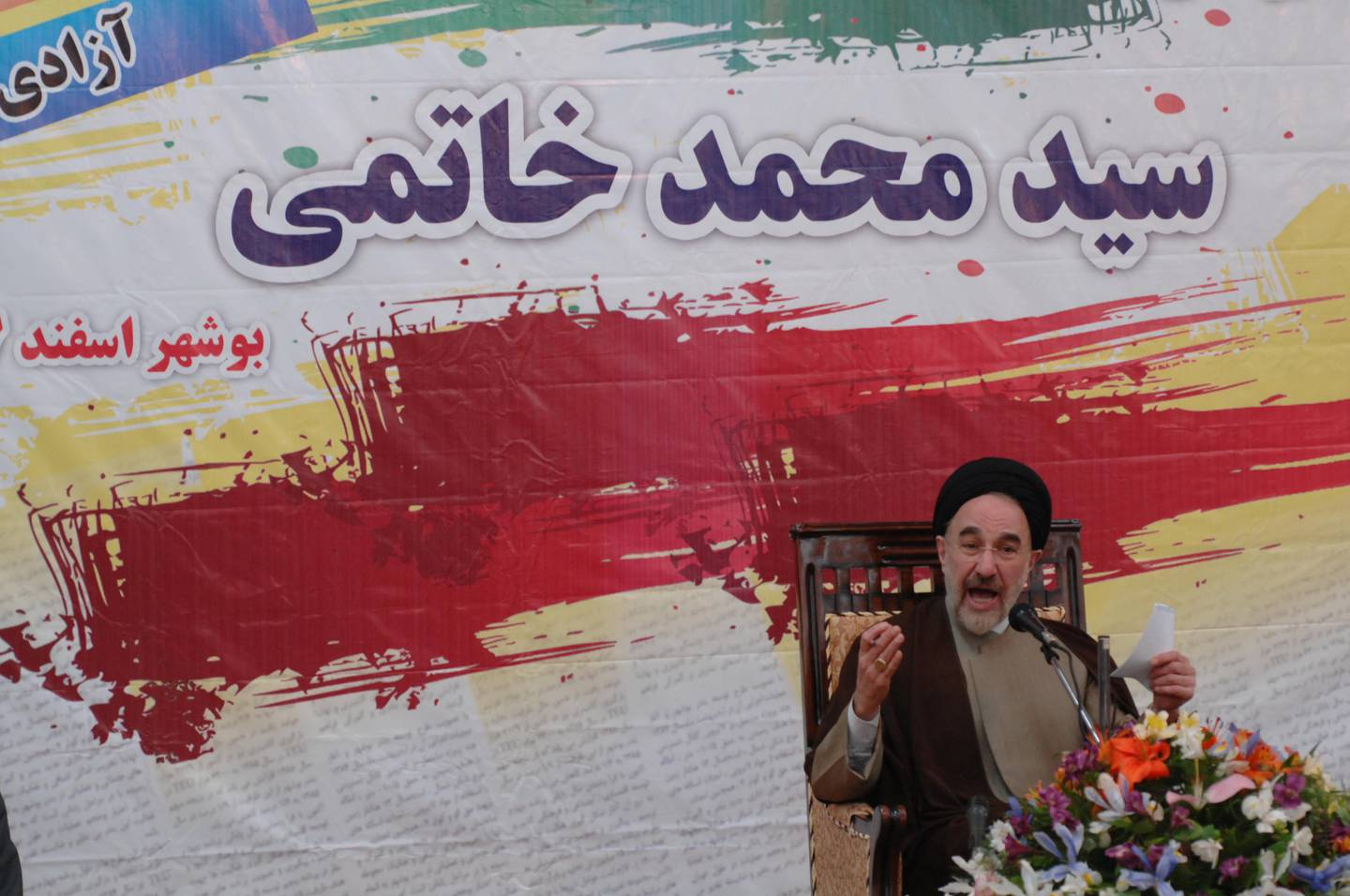 Seyed Mohammad Khatami , Presidential candidate , in a press conference in the southern city of Bushehr , replying to the questions of local media. 7th march 2009.