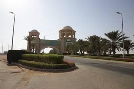 Saudi Arabia's PIF acquires 25% stake in Emaar The Economic City
