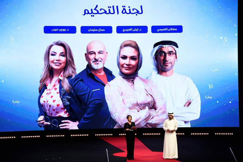 panel at the 2019 Arab Reading Challenge in Dubai, UAE, Wednesday, Nov. 13, 2019. (Photos by Shruti Jain - The National)