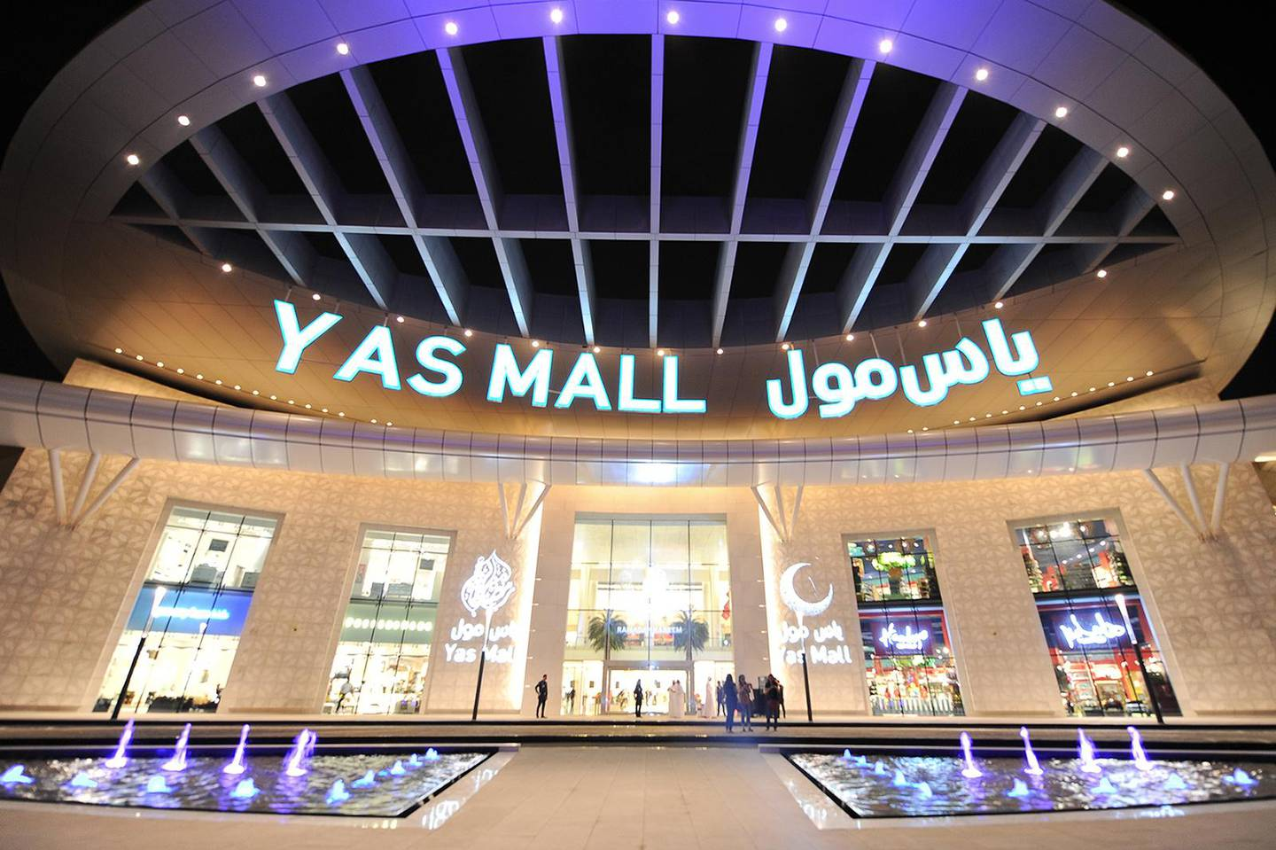 Yas Mall in Abu Dhabi will open for 24 hours during Eid Al Fitr, starting at 10am on June 25. Courtesy Yas Mall.  NOTE: Eid spread images *** Local Caption ***  Yas Mall in Abu Dhabi will open for 24 hours during Eid Al Fitr, starting at 10am on June 25. Courtesy Yas Malljpg.jpg
