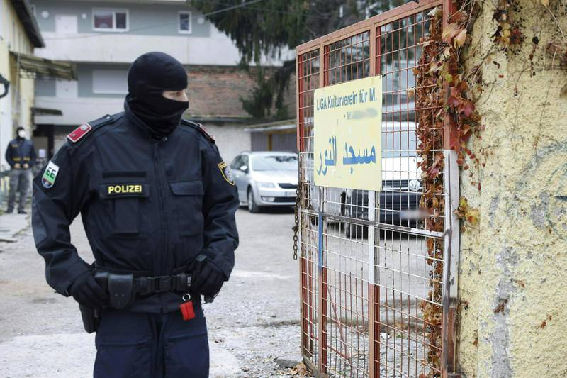 """This photo taken on November 9, 2020 in Graz, Austria, shows the Liga Kulturverein, where a police raid, dubbed Operation Luxor, took place in the early morning. Austrian police launched raids on more than 60 addresses allegedly linked to radical Islamists in four different regions on November 9, with orders given for 30 suspects to be questioned, prosecutors said. The Styria region prosecutors' office said in a statement it was """"carrying out investigations against more than 70 suspects and against several associations which are suspected of belonging to and supporting the terrorist Muslim Brotherhood and Hamas organisations"""". - Austria OUT  / AFP / APA / ERWIN SCHERIAU"""