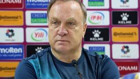 Advocaat disappointed by late strike as Iraq hold UAE in World Cup qualifier