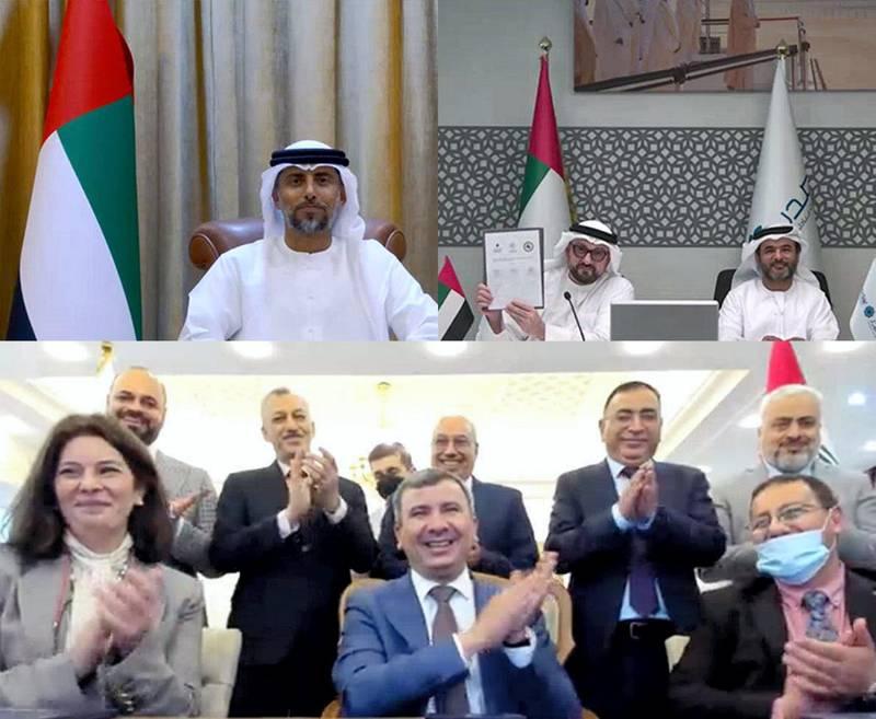 Masdar signs strategic agreement to develop solar projects in Republic of Iraq