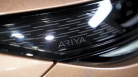 Nissan unveils Ariya all-electric crossover SUV: a lioness that sounds like a kitten
