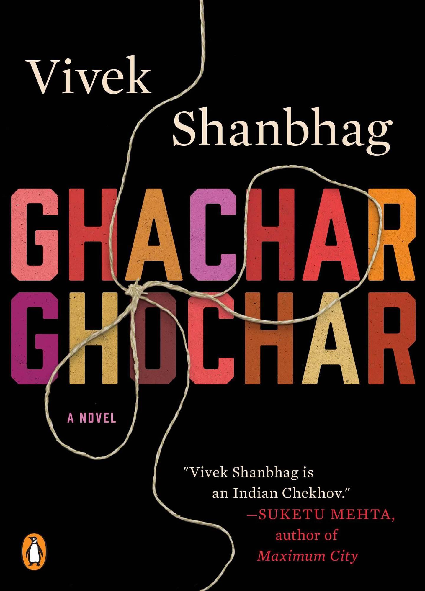 Ghachar Ghochar by Vivek Shanbhag. Courtesy Faber