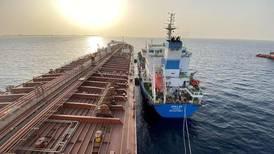Aramco's trading arm begins bunkering operations at Saudi Arabia's Red Sea port of Yanbu