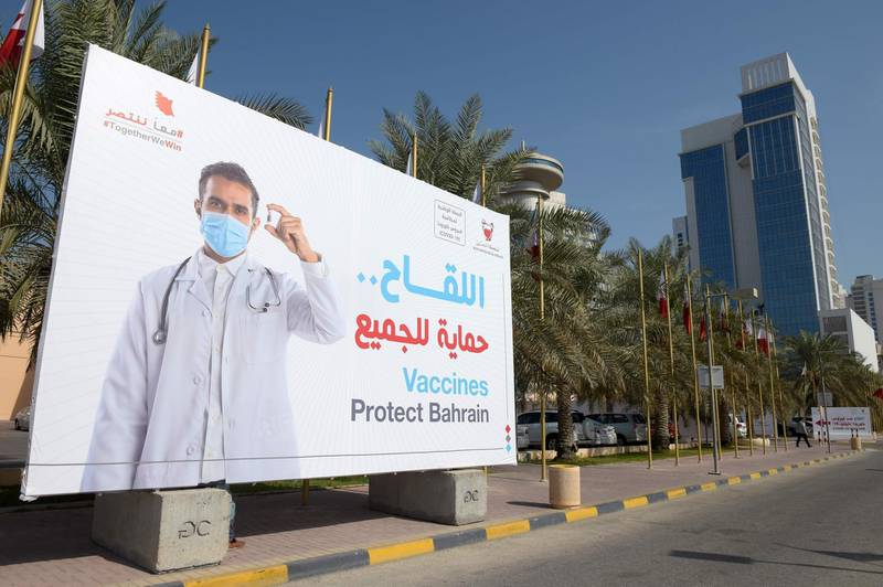 A large billboard carries a message encouraging people to take part in a voluntary free vaccination campaign against COVID-19 outside the Bahrain International Exhibition and Convention Center in the capital Manama, on December 24, 2020.    In Bahrain, which has recorded more than 90,000 cases including 350 deaths, vaccinations continued today. It has approved both the Pfizer-BioNTech vaccine and another developed by Chinese firm Sinopharm. / AFP / Mazen Mahdi
