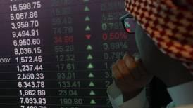 Saudi Arabia's Riyad Bank reports 81% full year profit jump