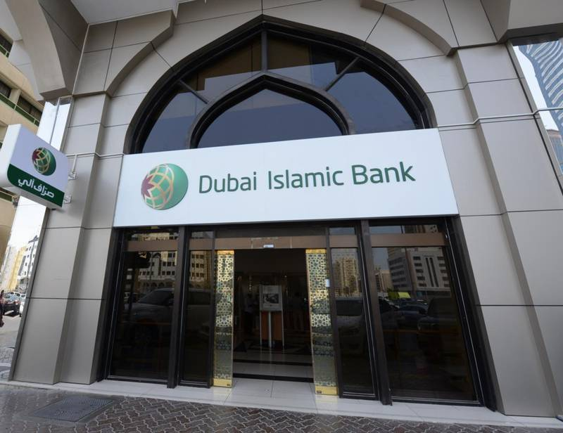 July 29, 2015 - Provided photo of the NEW Dubai Islamic Bank logoCourtesy Dubai Islamic Bank *** Local Caption ***  DIB - new branding sample.jpg