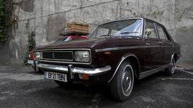 Iranians bid on car the shah of Iran gave to Romanian dictator Ceausescu
