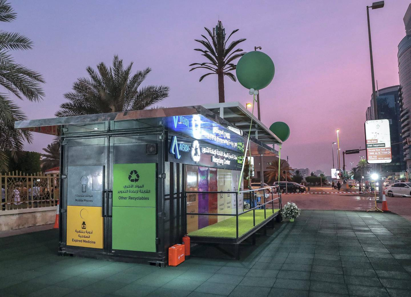 Abu Dhabi, U.A.E., July 3, 2018.   The Center of Waste Management – Abu Dhabi (Tadweer), the opening of the first civic amenity in Abu Dhabi to promote waste segregation at source, in presence of His Excellency Thani Ahmed Al-Zeyoudi, Minister of Climate Change and Environment at the Al Khalidiya Park. Victor Besa / The NationalReporter - Haneen DajaniSection:  NA