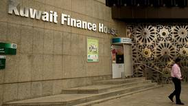 Merger momentum for Islamic banks to continue in 2020
