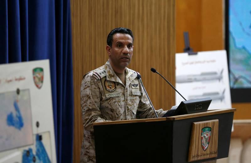 Coalition spokesman Colonel Turki al-Malki speaks during a news conference in Riyadh, Saudi Arabia March 26, 2018. REUTERS/Faisal Al Nasser
