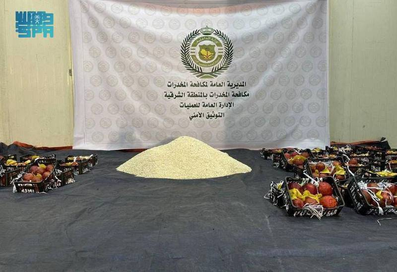 Official Spokesman of the General Directorate of Narcotics Control (GDNC) Captain Mohammed Al-Nujaidi said that the security pre-emptive follow-up of activities of criminal networks, which plan to smuggle narcotics into the Kingdom of Saudi Arabia, has resulted in foiling an attempt to smuggle 2,466,563 amphetamine pills hidden in a shipment of pomegranate fruit. courtesy: SPA