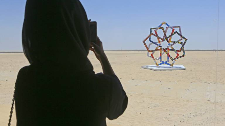 An image that illustrates this article Expo 2020 Dubai will be a treat for the imagination