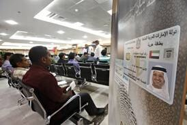 How to get a digital Emirates ID while you wait for your new card