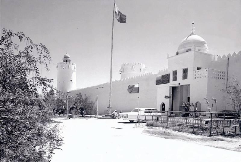 Qasr Al Hosn in Abu Dhabi circa 1940's.Courtesy Al Ittihad
