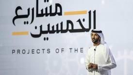 UAE strengthens regulatory framework to tackle money laundering