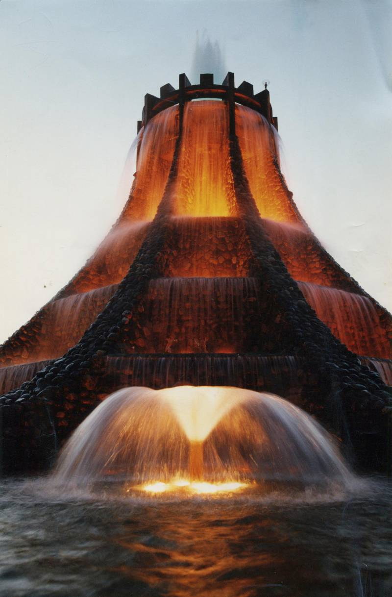 Volcano Fountain (Courtesy-Al Ittihad)