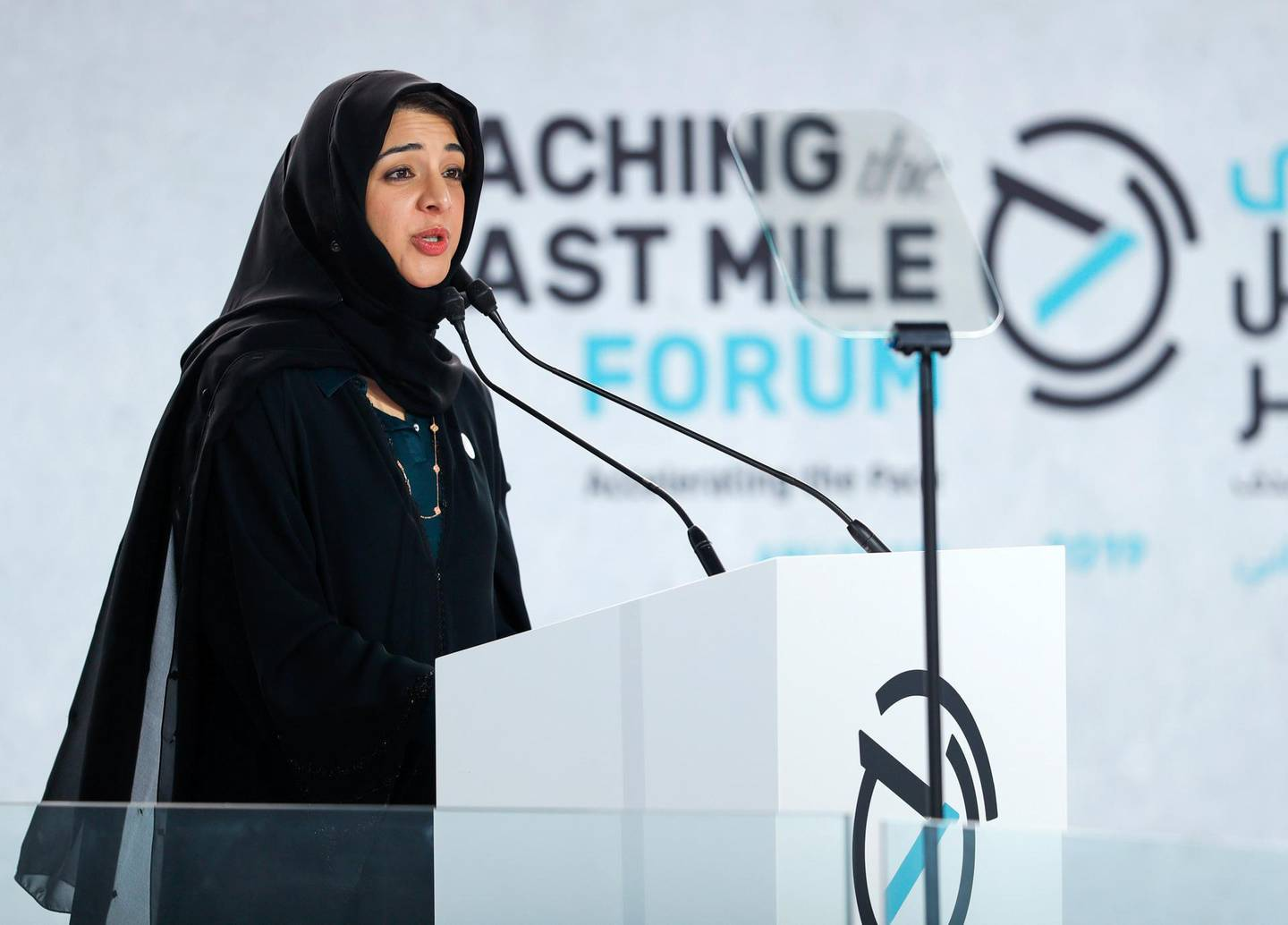 Abu Dhabi, United Arab Emirates, November 19 , 2019.  Reaching the Last Mile Forum.Her Excellency Reem Al Hashimy, Minister of State for International Cooperation.Victor Besa / The NationalSection:  NAReporter:  Dan Sanderson