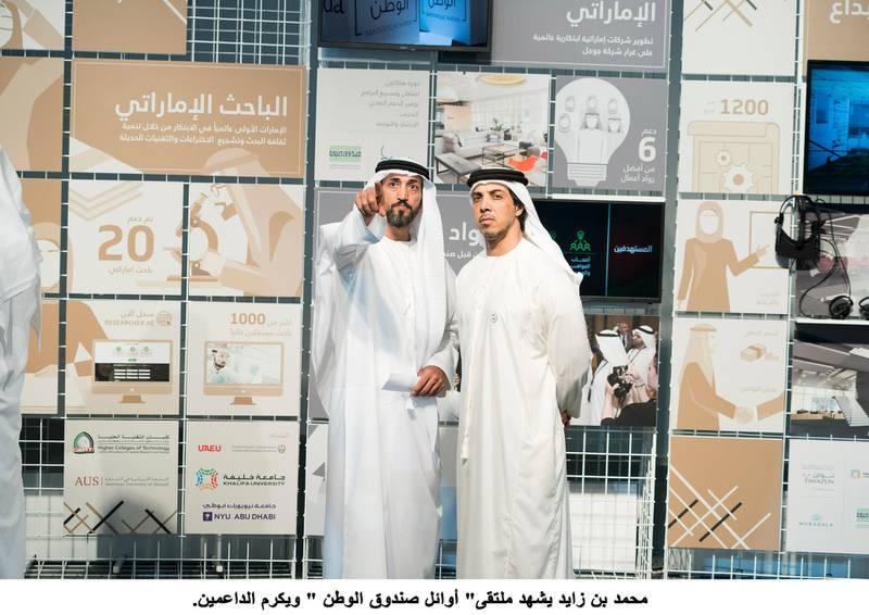 SAADIYAT ISLAND, ABU DHABI, UNITED ARAB EMIRATES - March 06, 2018: HH Sheikh Mansour bin Zayed Al Nahyan, UAE Deputy Prime Minister and Minister of Presidential Affairs (R) and HE Mohamed Mubarak Al Mazrouei, Undersecretary of the Crown Prince Court of Abu Dhabi (L), attend the Sandooq Al Watan 'Al Awa'el Retreat', at Manarat Al Saadiyat.( Mohamed Al Hammadi / Crown Prince Court - Abu Dhabi )---