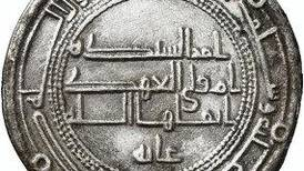 New exhibition on the history of Islamic coins opens at Sheikh Zayed Grand Mosque Centre