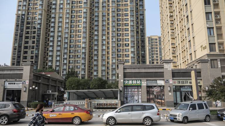 An image that illustrates this article China urges Evergrande to avoid default on bond payments