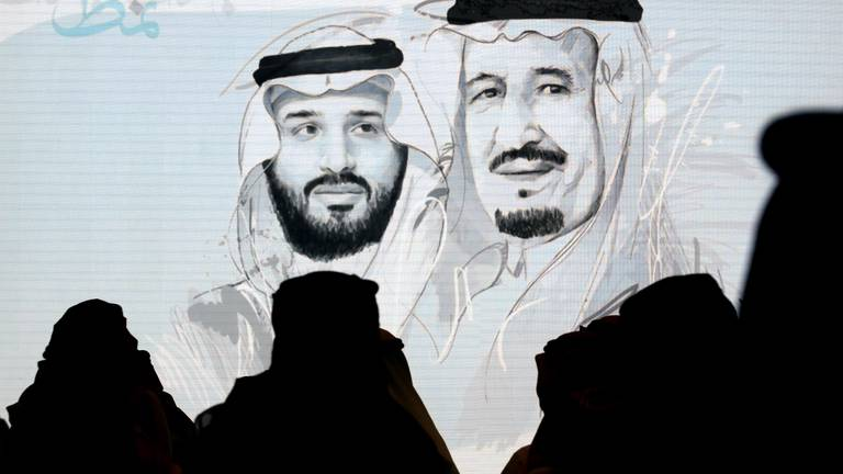 An image that illustrates this article Saudi Arabia launches new strategy to attract annual FDI worth $103.4bn