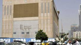 Tabreed's second-quarter profit jumps on higher revenue