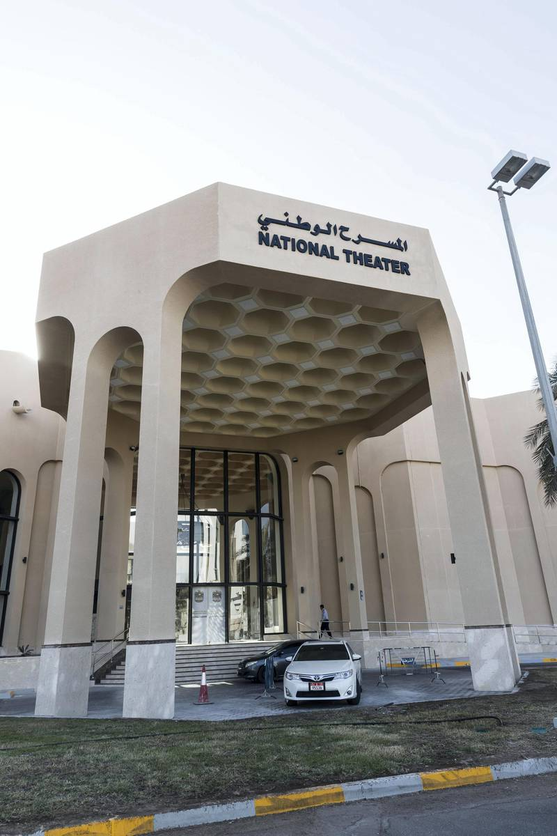 ABU DHABI, UNITED ARAB EMIRATES. 06 DECEMBER 2017. Abu Dhabi National Theatre. (Photo: Antonie Robertson/The National) Journalist: Nick Leech. Section: National.