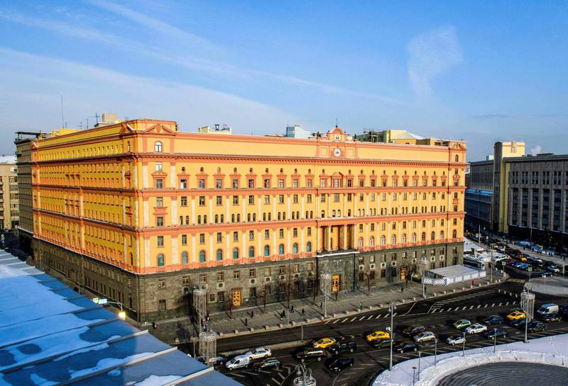 """(FILES) In this file photo taken on March 2, 2018 shows the headquarters of the FSB security service in Moscow. US President Donald Trump's administration on March 15, 2018 announced sanctions against Russians accused of trying to influence the 2016 election and of involvement in other separate cyberattacks. Senior security officials said the sanctions target five entities and 19 individuals.""""The administration is confronting and countering malign Russian cyber activity, including their attempted interference in US elections, destructive cyber-attacks, and intrusions targeting critical infrastructure,"""" said Treasury Secretary Steven Mnuchin.   / AFP PHOTO / Mladen ANTONOV"""