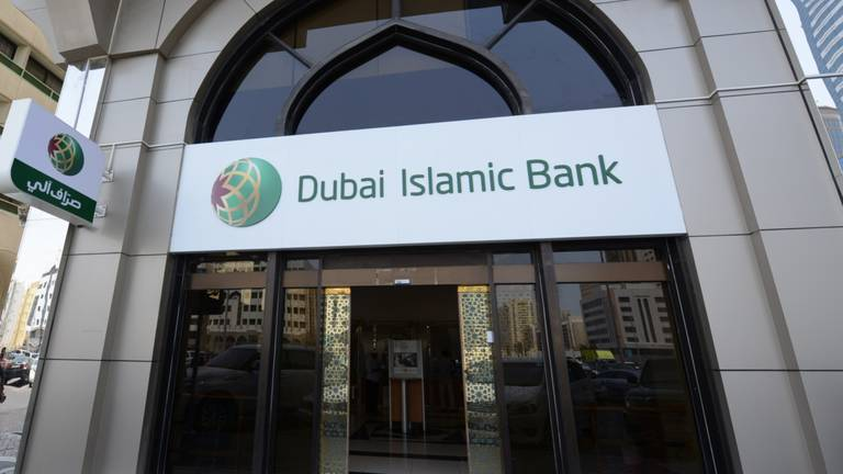 An image that illustrates this article Dubai Islamic Bank's third-quarter net profit jumps 20% on strong economic recovery