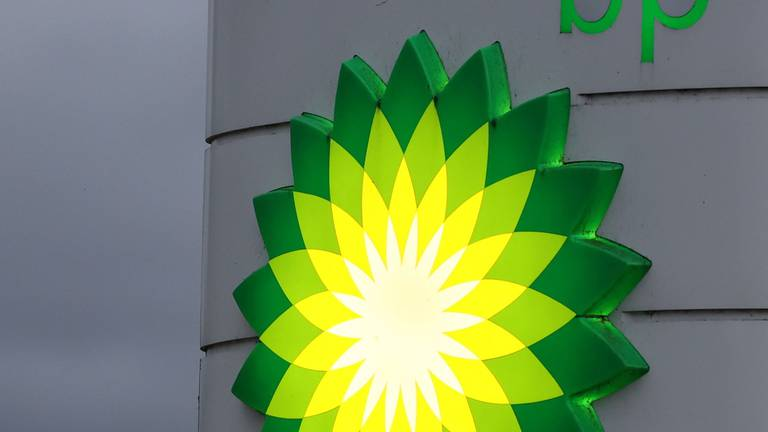 An image that illustrates this article BP closes some UK petrol stations due to shortage of drivers