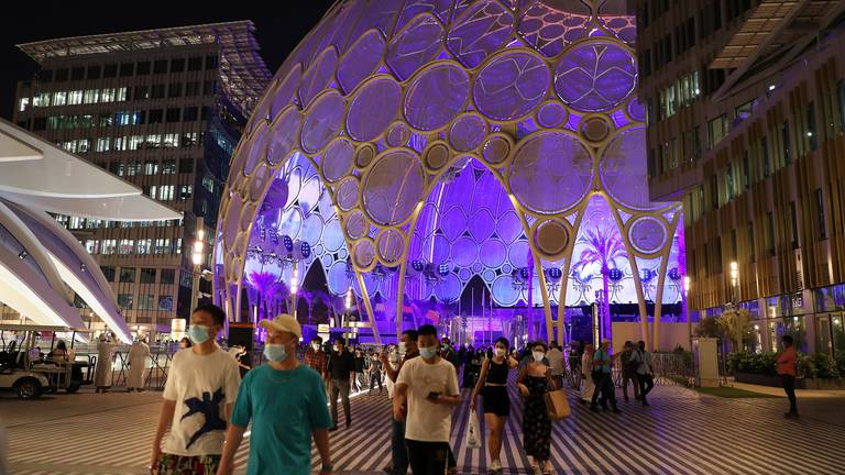 An image that illustrates this article Expo 2020 Dubai's public art programme: the best works to see