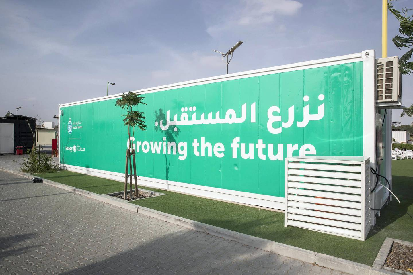 ABU DHABI, UNITED ARAB EMIRATES. 10 JANUARY 2019. Masdar Farm smart farming initiative, ahead of Abu Dhabi sustainability week. The Madar Farms Smart Farming retrofitted shipping container that grows 4 tons of leavy greens per year. (Photo: Antonie Robertson/The National) Journalist: Nick Webster. Section: National.