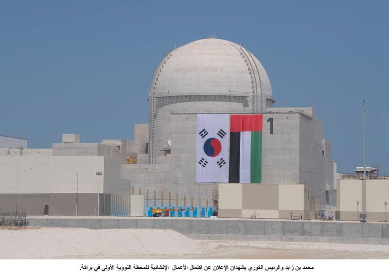 AL DHAFRA, ABU DHABI, UNITED ARAB EMIRATES - March 26, 2018: A general view of Unit One during Construction Completion Celebration at Barakah Nuclear Energy Plant. ( Abdullah Al Junaibi )---