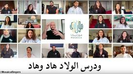 Hitting the right note: Jordanian choir riff on 'Money Heist' song to deliver ode to staying home