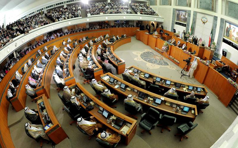 FILE - This Dec. 16, 2012 file photo shows a General view of Kuwait's National Assembly during the inauguration of the 14th Legislative Term of the National Assembly in Kuwait. Kuwait's Cabinet submitted its resignation on Tuesday, the latest development in a cycle of clashes between the government and lawmakers that long has convulsed the sheikhdom with the strongest parliament in the Gulf. (AP Photo/Gustavo Ferrari, File)