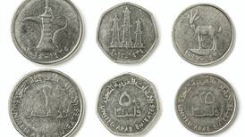 UAE currency: the story behind the coins in your pockets