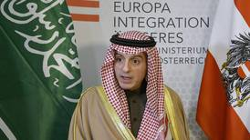 Saudi foreign minister rejects Qatari proposal of EU-style security pact